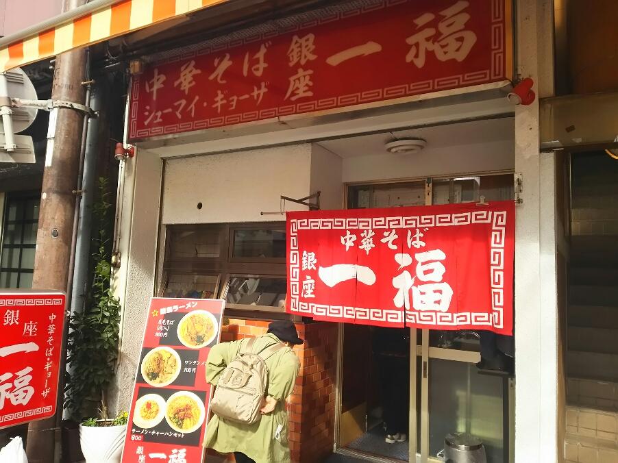 【阿波乃時~AWA NO TOKI~】地元ガイドと食べ歩き~徳島・庶民の味めぐり(2018)