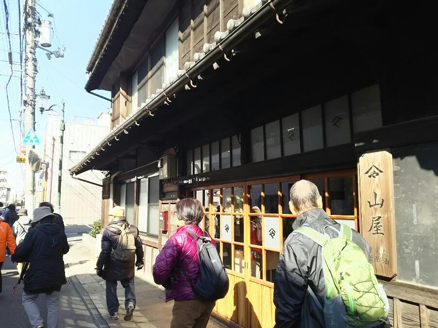 【阿波乃時】~伊予街道に残る伝統を訪ねて~蔵蔵めぐりとまち歩き