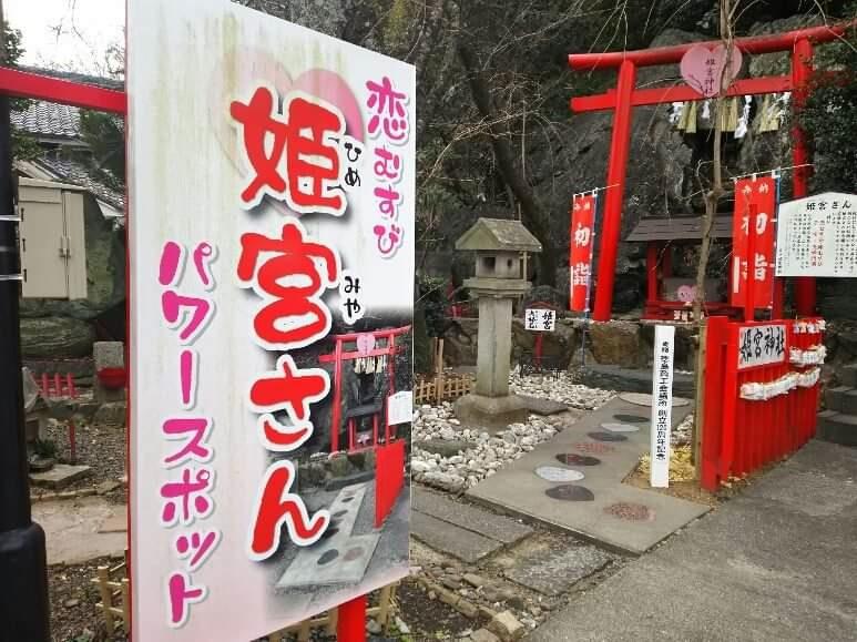 【阿波乃時】狸の祠とパワースポット巡り~滝の焼き餅付~