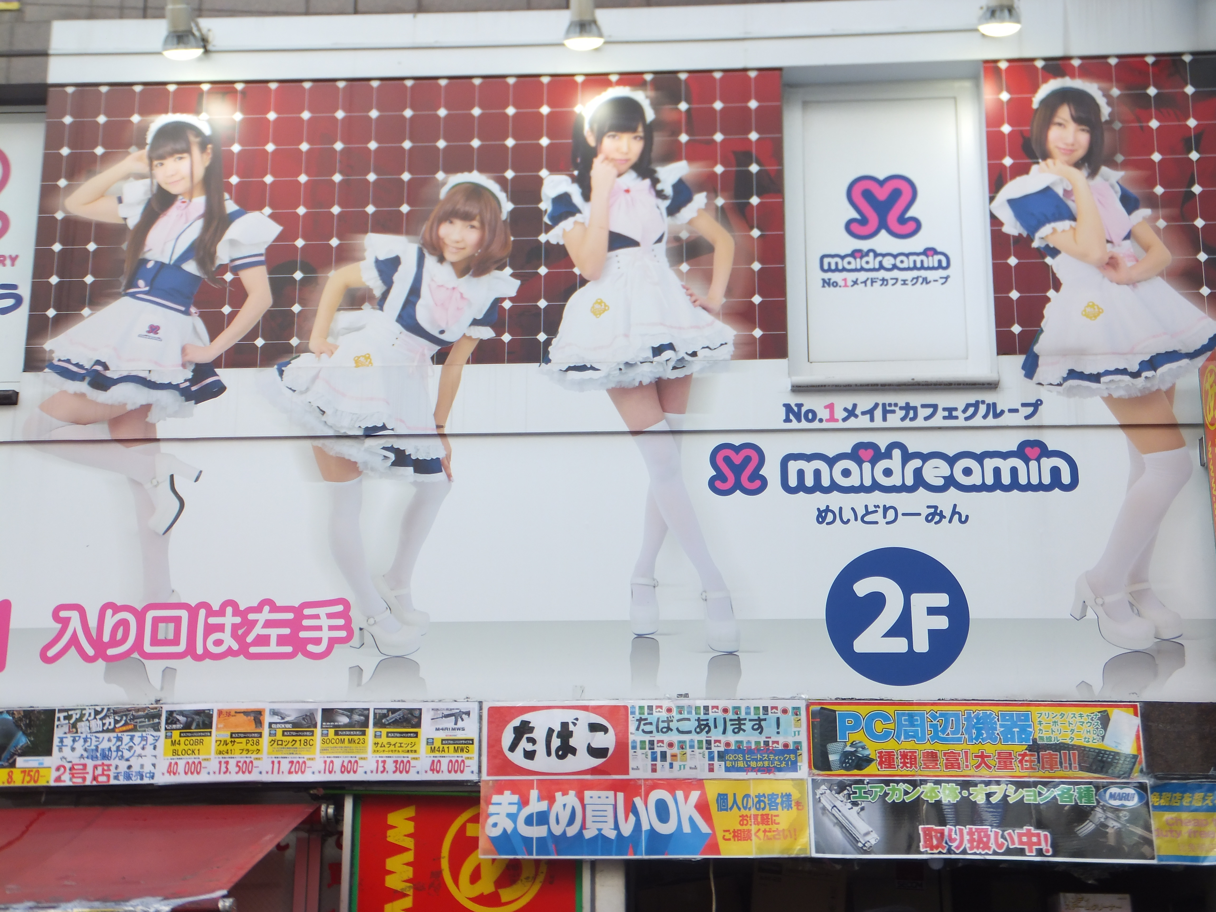 おすすめツアー写真11